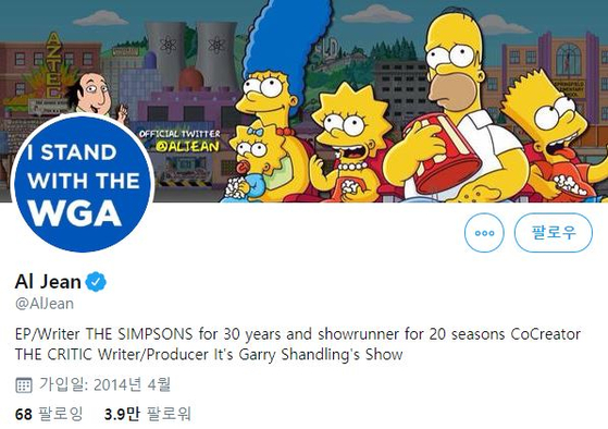 How V Unintentionally Started a Simpson Drawing Competition