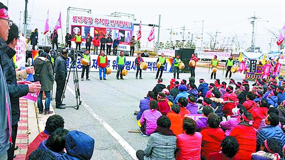 2012년 광양시의회와 시민단체는 여수광양항만공사가 유치한 글로벌화학회사 멕시켐의 불산 공장을 저지하겠다며 연일 투쟁했다. 당시 공사 인근에서 시위하는 모습. [뉴스1]