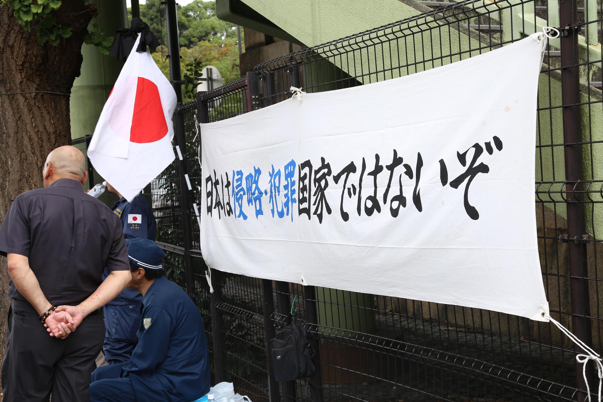 15일 A급 전범들이 합사된 일제 침략전쟁의 상징 야스쿠니(靖國) 신사 앞에 '일본은 침략·범죄 국가가 아니다'는 내용의 플래카드가 걸려있다.[연합뉴스]