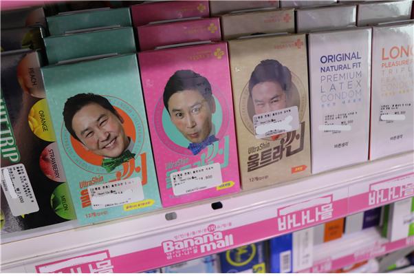성인용품 매장에 진열된 '신동엽 콘돔' <사진 제공=바나나몰>