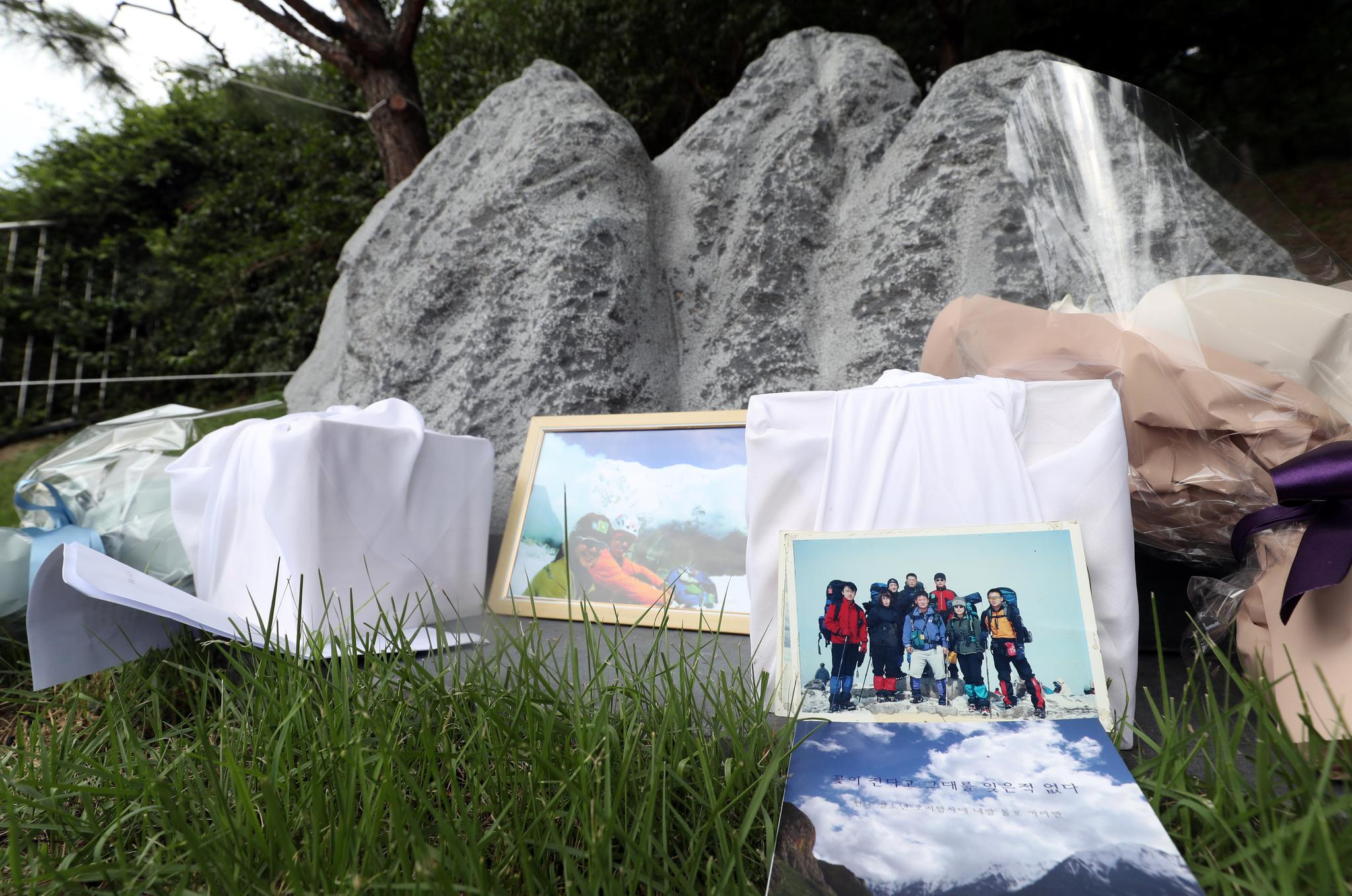 10년 전 히말라야에서 실종됐던 고 민준영(당시 36세),·박종성 대원(당시 42세)의 유골함이 17일 청주고인쇄박물관 추모비 앞에 놓여있다. [뉴스1]