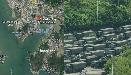 중국 선전에 집결한 중국 군용 차량. 선전과 홍콩은 다리 하나를 사이에 두고 마주보고 있다 [연합뉴스,구글]