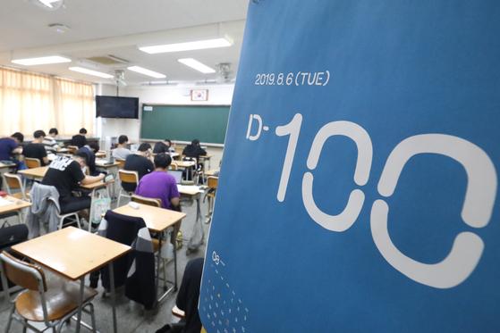 2020학년도 대학수학능력시험 D-100일을 하루 앞둔 5일 대구 동구 신천3동 청구고등학교 3학년 수험생들이 여름방학에도 학교에 나와 수능 대비 자율학습을 하고 있다. [뉴스1]