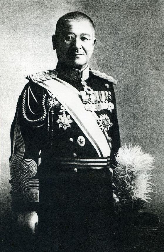 일제의 마지막 조선 총독 아베 노부유키. 아베 신조 총리와는 아무런 관계가 없으며, 한자도 다르다. [중앙포토]