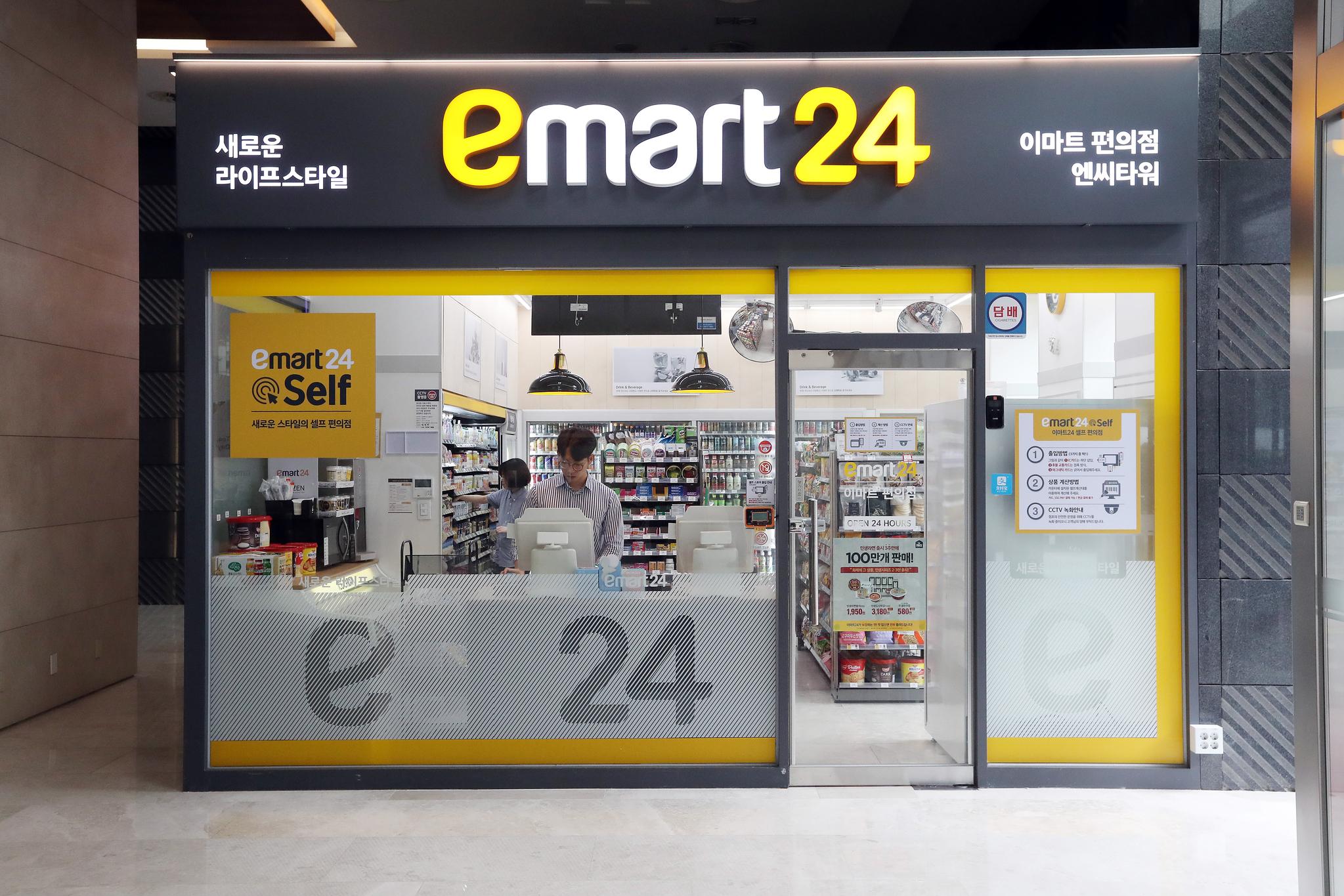 무인편의점인 이마트24 nc타워점에서 이용객들이 물품을 구입하고 있다. 우상조 기자