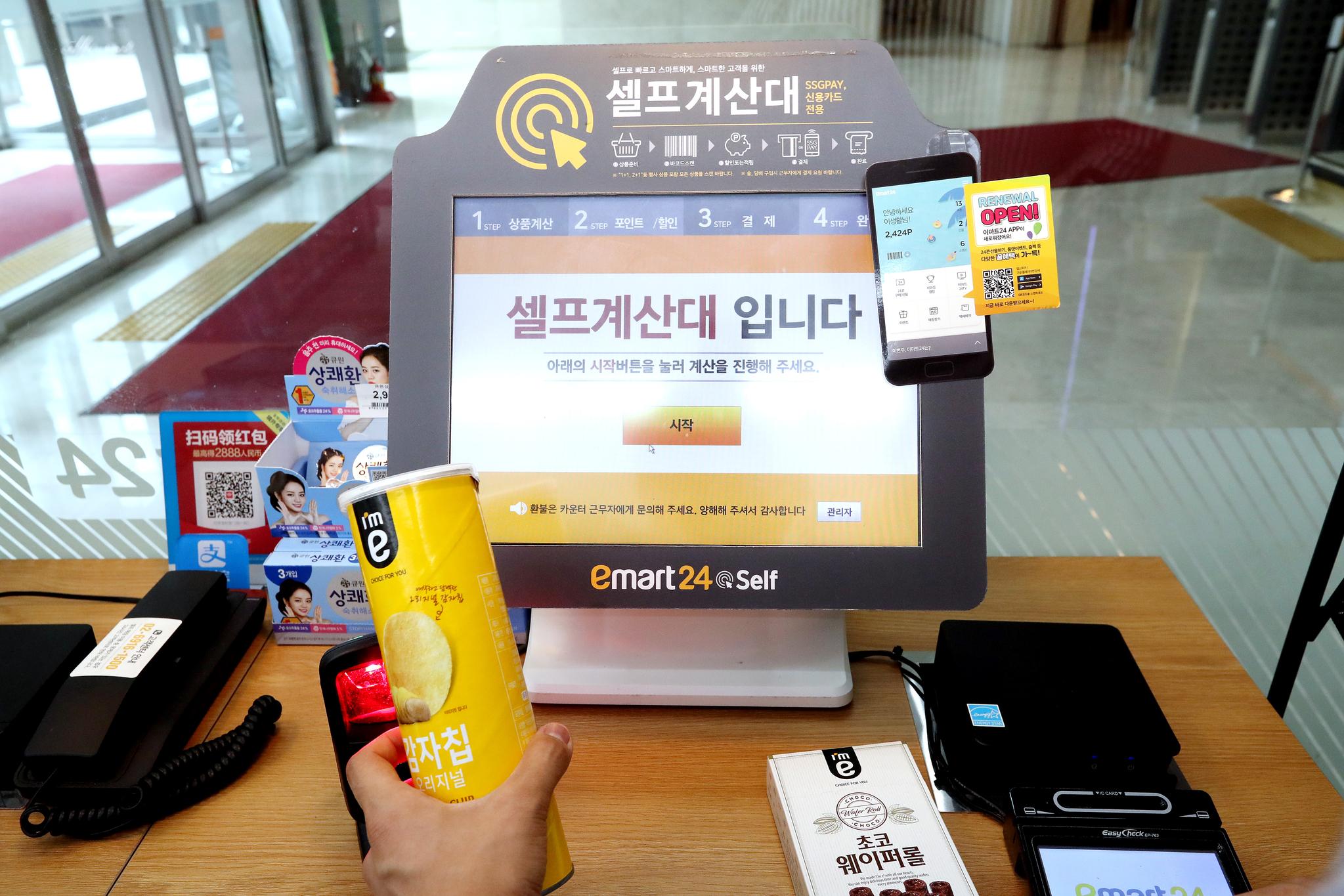 한 이용객이 셀프 계산대에서 바코드를 인식시켜 물품을 계산하고 있다. 우상조 기자