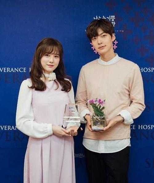 결혼 3년 만에 각자의 길을 걷게 된 배우 구혜선(왼쪽)과 안재현. [연합뉴스]