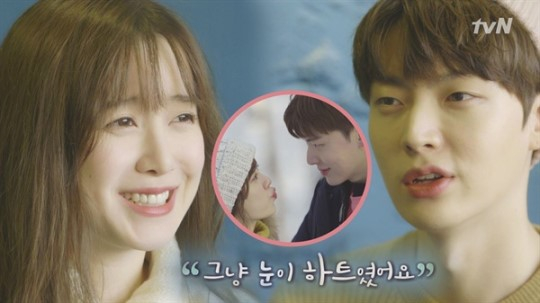[tvN 캡처]