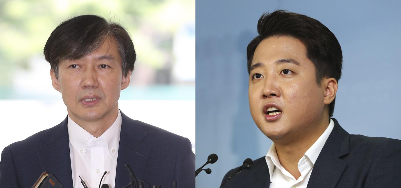 조국 법무부장관 후보자, 바른미래당 이준석 최고위원. [중앙포토, 연합뉴스]