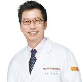 박선재 바노바기 성형외과 원장