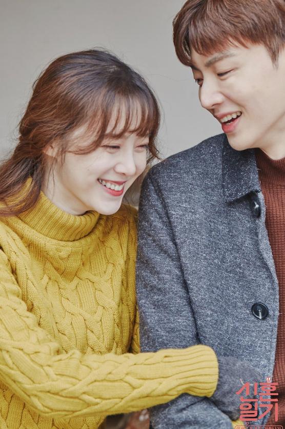 구혜선과 안재현. [tvN]