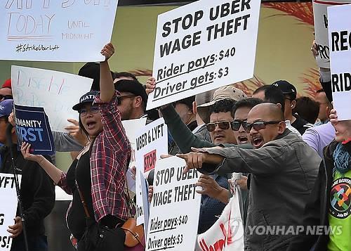 올해 5월 일어난 우버·리프트 운전자 글로벌 동맹 파업 [연합뉴스]