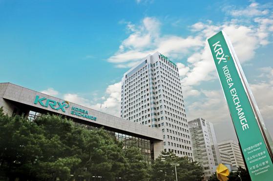한국거래소 서울 사옥 [한국거래소]