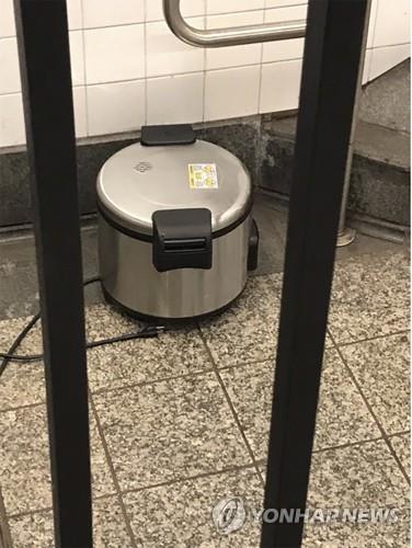 지하철역에서 발견된 전기밥솥. [AP=연합뉴스]