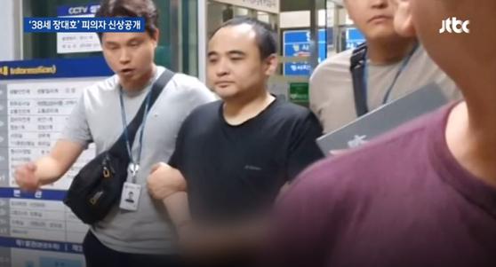 [JTBC 캡처]