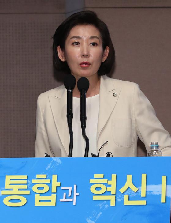 나경원 자유한국당 원내대표 [뉴스1]