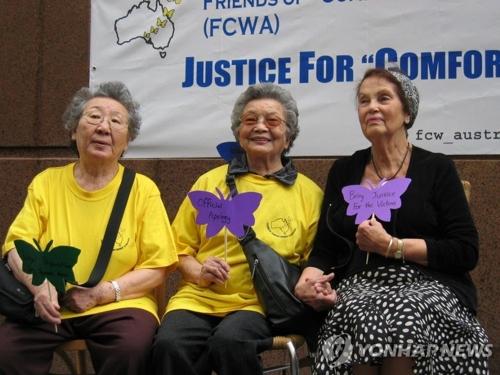 한국과 대만의 일본군 성노예 피해자와 나란히 앉은 얀 루프 오헤른 할머니(오른쪽) [연합뉴스]