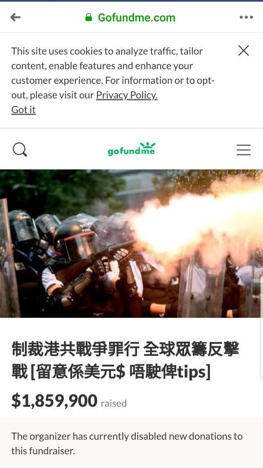 프리덤 홍콩의 기금 모금 사이트 (www.gofundme.com/stand/withhkinternational)[홈페이지 캡쳐]