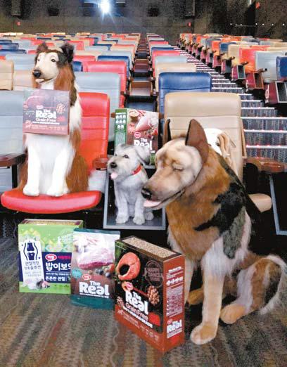 메가박스 코엑스점에 있는 강아지 인형. [사진 하림펫푸드]