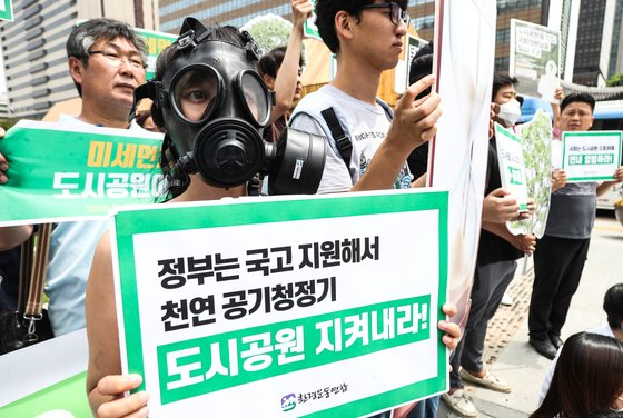 지난 7월 1일 서울 광화문광장에서 한 시민단체 회원들이 도시공원일몰제 시행을 1년 앞두고 관련 입법 촉구 기자회견을 열었다. [연합뉴스]