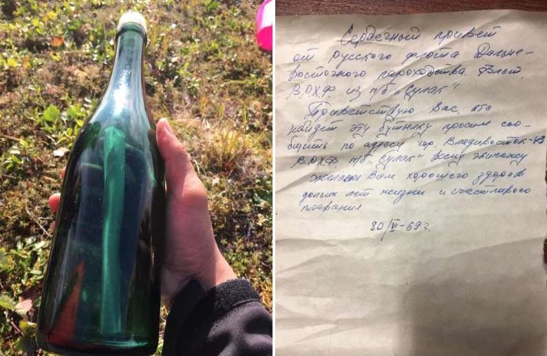 미국인 타일러 이바노프가 이달 초 알래스카에서 러시아 선원이 보낸 편지가 담긴 유리병을 발견했다. 약 50년전 작성된 이 편지는 페이스북을 통해 번역되어 공유됐고, 이를 본 러시아 tv 프로그램의 취재를 통해 편지의 작성자인 올해 86세 아나톨리 프로코페비치 선장에게도 전달됐다. [폐이스북 캡쳐]