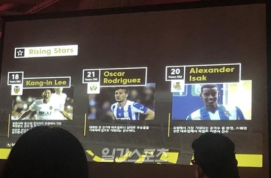 20일 서울 마포구 엘후에고에서 스페인 프로축구 라리가 2019~2029시즌 설명회가 개최됐다. 행사 중 라리가에서 주목하는 세 명의 유망주가 소개된 자료에선 발렌시아 이강인이 포함돼 있었다.