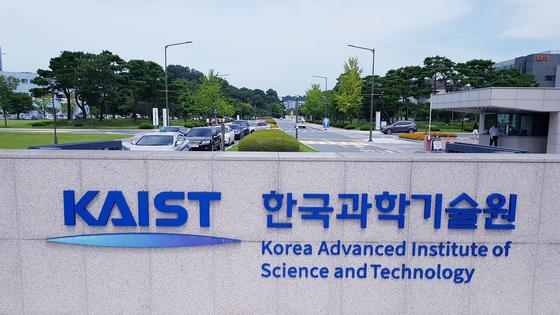 한국과학기술원 전경. 프리랜서 김성태