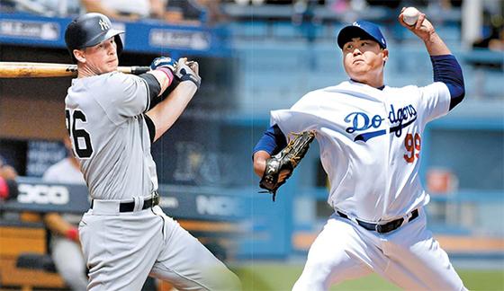 24일부터 열리는 LA 다저스와 뉴욕 양키스의 3연전은 미리 보는 월드시리즈로 불린다. 평균자책점 1위 류현진(오른쪽)과 타격 1위 DJ 르메이휴의 대결이 눈길을 끈다. [AP, USA투데이=연합뉴스]