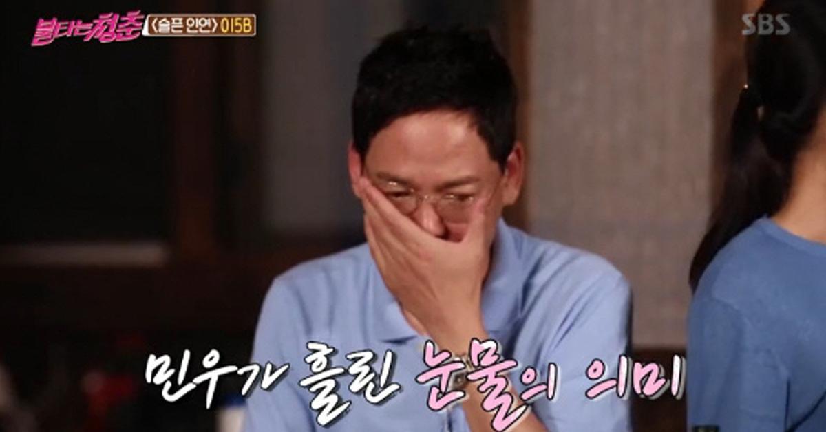 SBS '불타는 청춘'에 출연한 김민우가 사별한 아내 사연을 이야기하며 눈물을 보였다. [SBS 캡처]