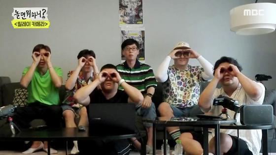'놀면 뭐하니?'에서 조세호 집에 모여 릴레이 카메라로 찍어온 내용을 보고 있는 출연진. [사진 MBC]