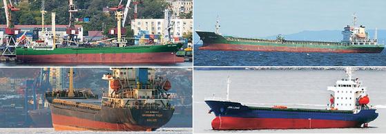 한국 당국에 의해 북한산 석탄을 불법 수출하는데 이용된 혐의를 받고 있는 선박들. 왼쪽 위부터 시계 방향으로 스카이에인절호, 샤이닝리치호, 진룽호, 리치글로리호. [뉴스1]