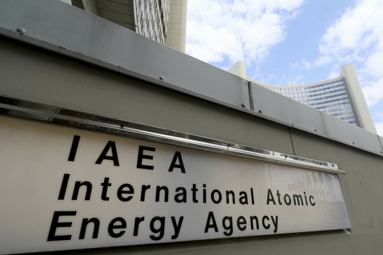 오스트리아 빈에 있는 IAEA 본부 건물. [AP=연합뉴스]
