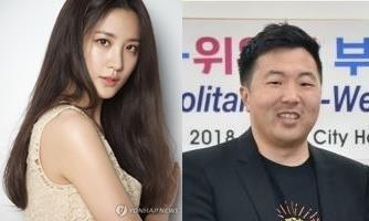 배우 수현(왼쪽)과 차민근 위워크 한국 대표. [연합뉴스]