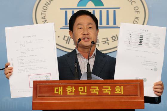 주광덕 자유한국당 의원이 22일 오후 서울 여의도 국회 정론관에서 기자회견을 하고 있다. [뉴스1]