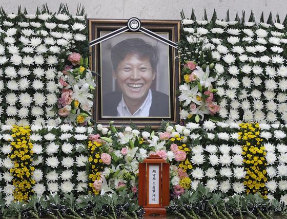 21일 서울 송파구 서울아산병원 장례식장에 이용마 전 MBC 기자의 빈소가 마련되어 있다. [뉴스1]