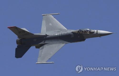 美 F-16 전투기. [AP=연합뉴스]
