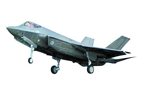 F-35A. [사진 국방부]
