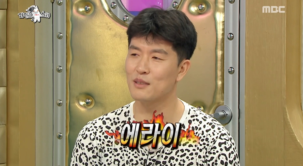 김병현은 예능 라디오스타에서 법규형이라 불리는 이유를 밝혔다. [사진 라디오스타 캡처]