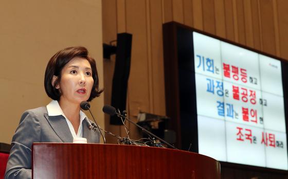 나경원 자유한국당 원내대표가 21일 오후 국회에서 열린 의원총회에 참석해 발언하고 있다. 김경록 기자