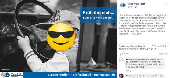 독일 노르트라인베스트팔렌주(州) 수스트 경찰이 페이스북에 올린 사진 캡처. [연합뉴스]