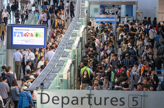 사진은 지난해 추석 연휴를 하루 앞둔 9월 21일 인천국제공항 제1여객터미널 [뉴스1]