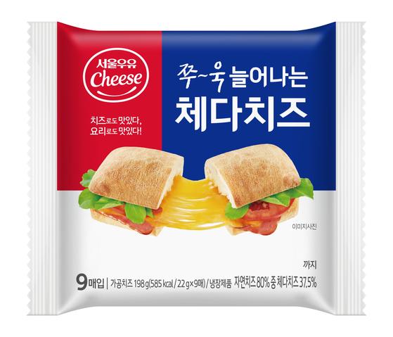 [사진 서울우유협동조합]
