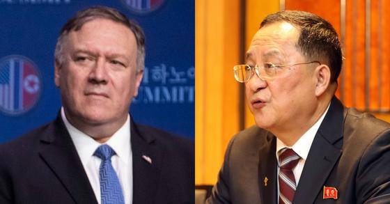 폼페이오 미 국무장관(왼쪽)과 이용호 북한 외무상. [AP=연합뉴스]
