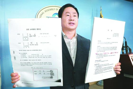 주광덕 자유한국당 의원이 22일 오전 서울 여의도 국회 정론관에서 조국 법무부 장관 후보자의 부인 등 가족이 사모펀드에 투자했다는 의혹을 제기하며 관련 자료를 공개하고 있다. [뉴스1]