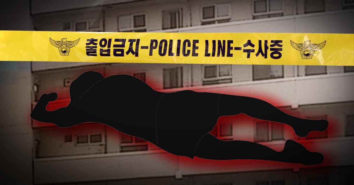 피를 토하며 쓰러진 아내를 방치한 채 출근해 숨지게 한 30대 남성에게 징역형이 선고됐다. [중앙포토·연합뉴스]
