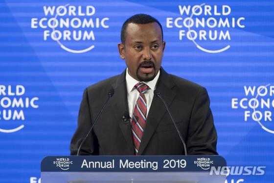 아비 아흐메드 에티오피아 총리의 모습. [다보스·AP=뉴시스]