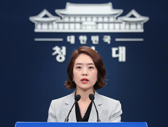고민정 대변인이 9일 청와대 춘추관 대브리핑룸에서 8개의 장관급 직위를 교체하는 개각 인사 발표를 하고 있다. 청와대사진기자단