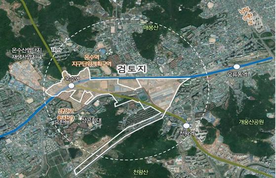 서울 구로구 온수역세권 개발 계획 부지. 약 54만㎡ 규모로 서울시는 2021년까지 구체적인 개발 계획을 제시할 방침이다. [그래픽 서울시]