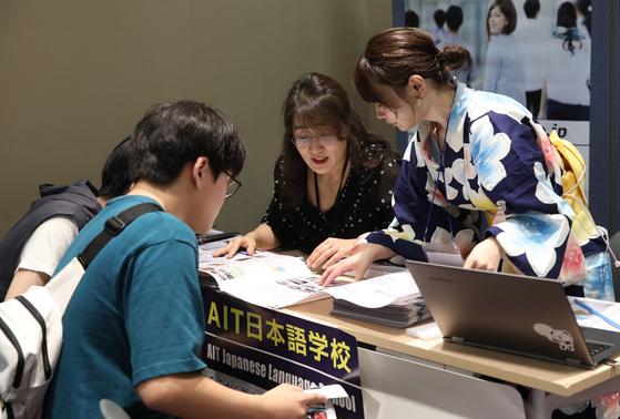 지난달 14일 서울 강남구 삼성동 코엑스에서 열린 '일본유학·취업 종합설명회'에서 유학 및 취업준비생이 상담을 받고 있다. [뉴스1]