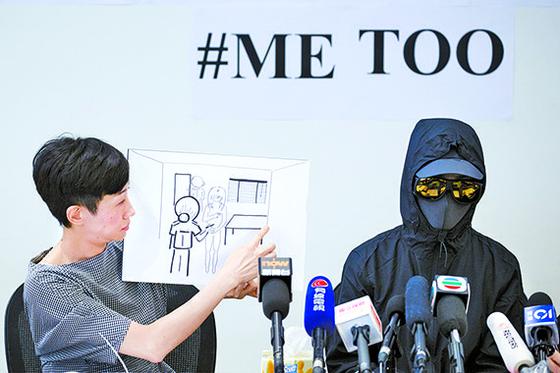 홍콩 송환법 반대 시위 중 체포된 뒤 경찰에게 성추행을 당했다고 주장하는 여성(오른쪽)이 23일 기자회견을 하고 있다. [로이터=연합뉴스]